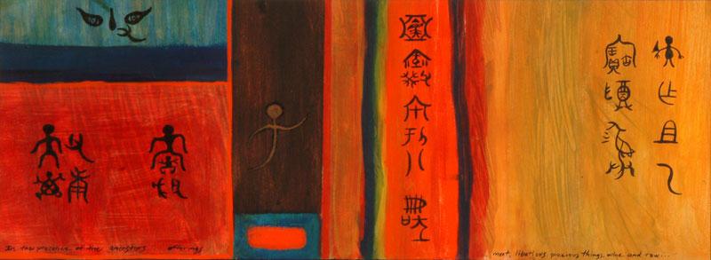 Invocation of Ancestors